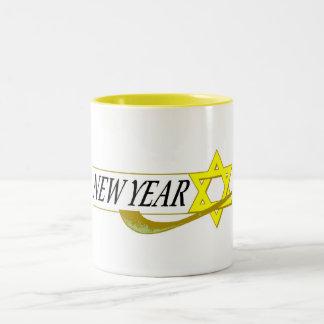 Jewish New Year Two-Tone Coffee Mug