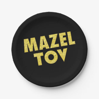 Jewish Party Decorations-Mazel Tov Paper Plate