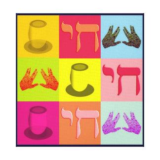 Jewish Pop art Canvas Print