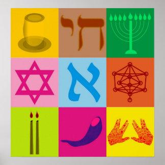 Jewish Pop Art Poster