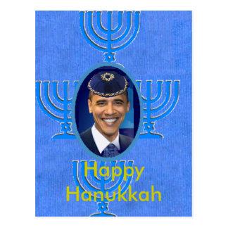 Jewish Postcard
