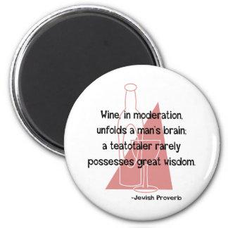 Jewish Proverb Refrigerator Magnet