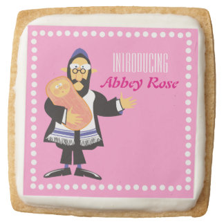 Jewish rabbi Baby Naming Name Gift Cookie