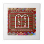 Jewish Religious Spiritual Ritual Art effects gift Small Square Tile