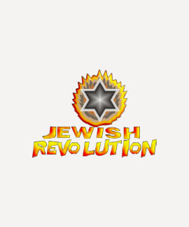 Jewish Revolution Tshirts