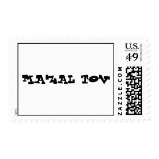 JEWISH STAMP MAZAL TOV  CONGRATULATIONS