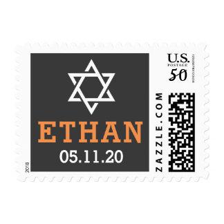 Jewish star and custom name bar mitzvah postage