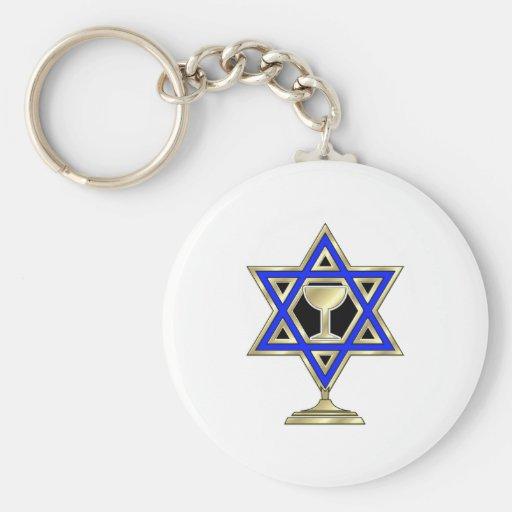 Jewish Star Basic Round Button Keychain