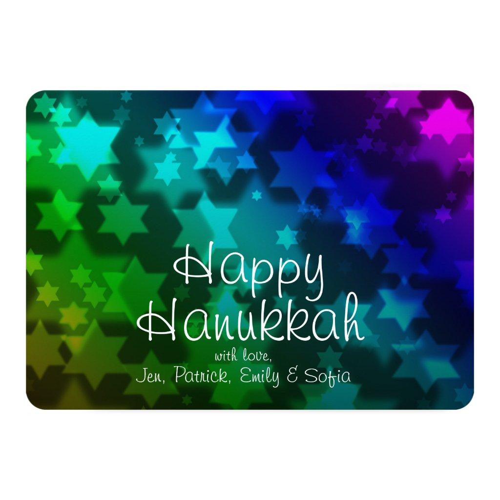 Jewish Star Invitation Card