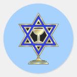 Jewish Star Classic Round Sticker