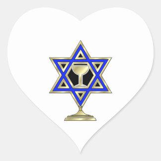Jewish Star Heart Sticker
