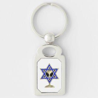 Jewish Star Keychain