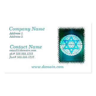 Jewish Star of David Business Card