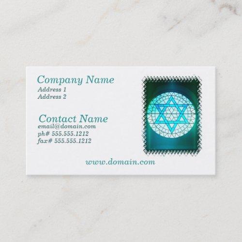 Jewish Star of David Business Card Business Card