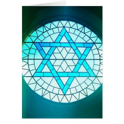 Jewish Star of David Greeting Card