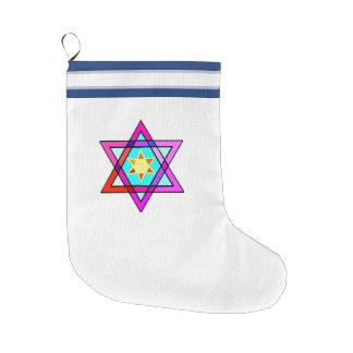 Jewish Star Of David Large Christmas Stocking