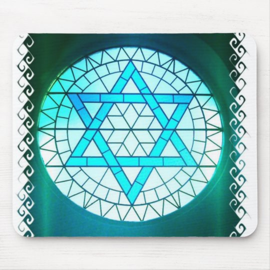 Jewish Star of David Mouse Pad
