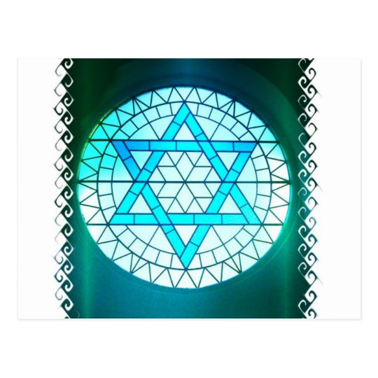 Jewish Star of David Postcard