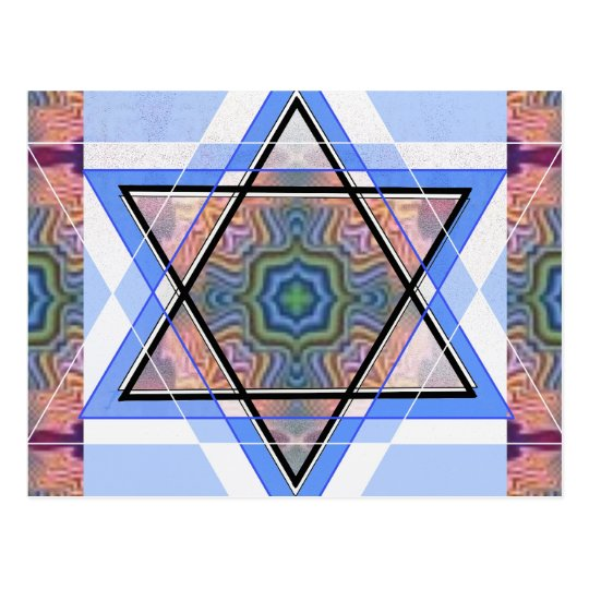 Jewish Star on moire. Postcard