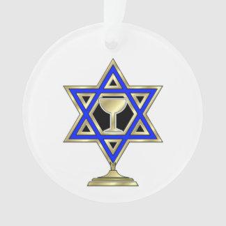 Jewish Star Ornament