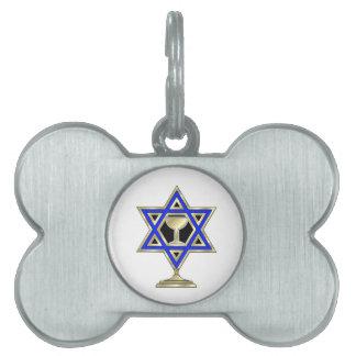 Jewish Star Pet ID Tags