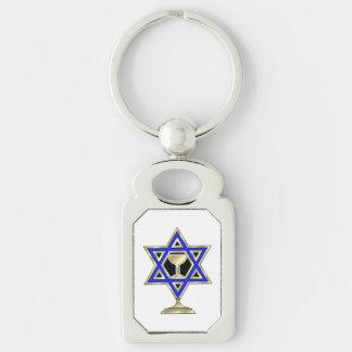 Jewish Star Silver-Colored Rectangular Metal Keychain