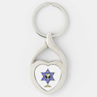 Jewish Star Silver-Colored Heart-Shaped Metal Keychain