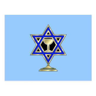 Jewish Star Postcard