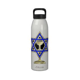 Jewish Star Reusable Water Bottle