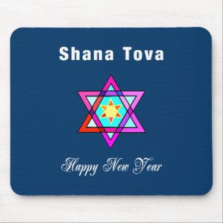 Jewish Star Shana Tova Mousepads
