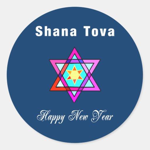 Jewish Star Shana Tova Round Sticker