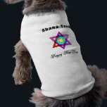 """Jewish Star Shana Tova Shirt<br><div class=""""desc"""">Shana Tova Jewish Star features Hebrew style stained glass Star of David and sunny greeting for a Happy New Year.</div>"""