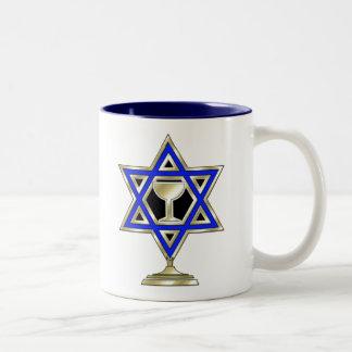Jewish Star Two-Tone Coffee Mug