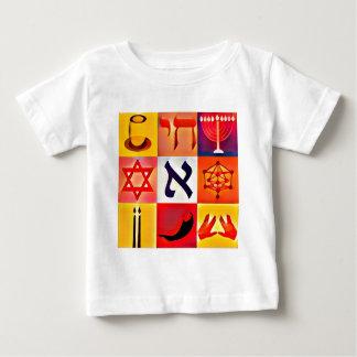 Jewish Symbols Baby T-Shirt