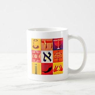 Jewish Symbols Coffee Mug