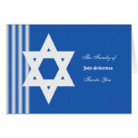 Jewish Sympathy Thank You Card - Personalized Greeting Card