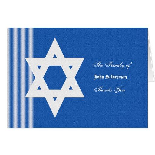 Jewish Sympathy Thank You Card - Personalized