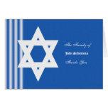 Jewish Sympathy Thank You Note Card - Custom