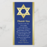 """Jewish Sympathy Thank You Photo Card Star of David<br><div class=""""desc"""">This lovely sympathy thank you card features a golden Star of David as the focal point on a blue backdrop. The edges of the photo card feature coordinating gold. The photo card features the words &quot;Thank You&quot; right below the Star of David and a beautiful than you for you sympathy...</div>"""