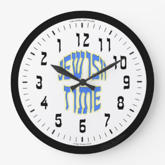 Jewish Time Reversed Numbers Wall Clock
