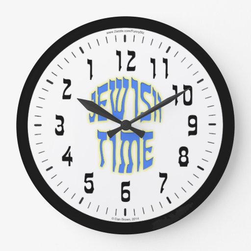 Jewish Time Reversed Numbers Wall Clock Zazzle