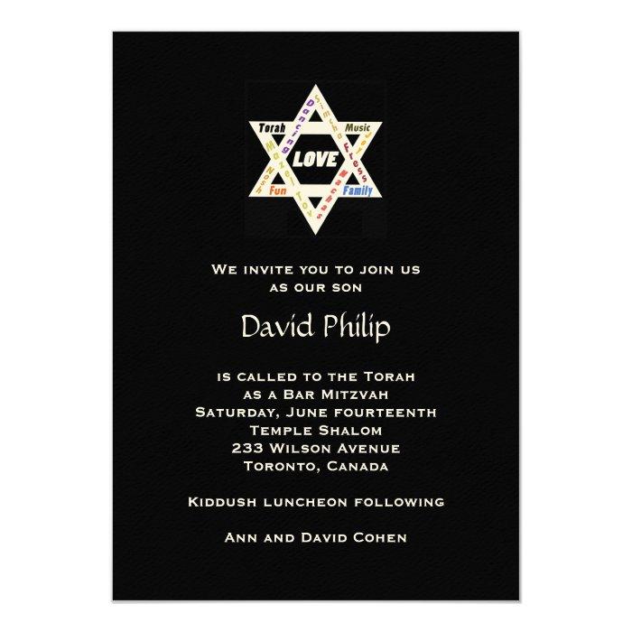 Jewish Values Black Bar/Bat Mitzvah Invitation