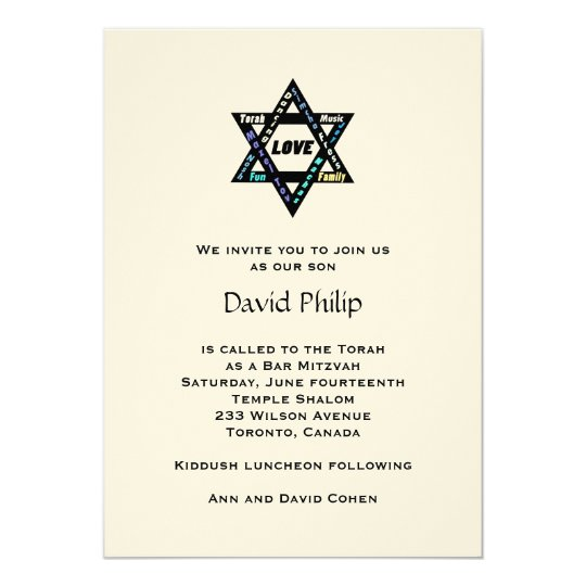 Jewish Values Black Star Bar/Bat Mitzvah Invite