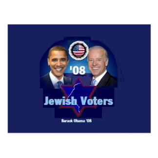JEWISH VOTERS Postcard