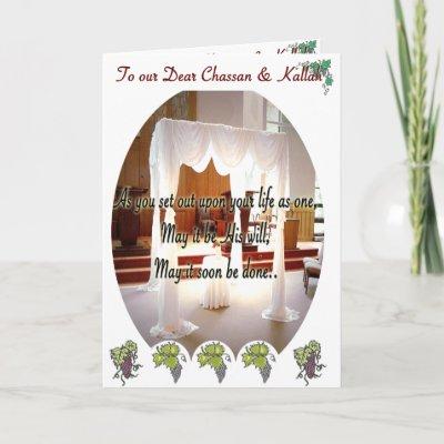 Jewish Wedding Chuppah Greeting Card by heimishegreetings Wish your