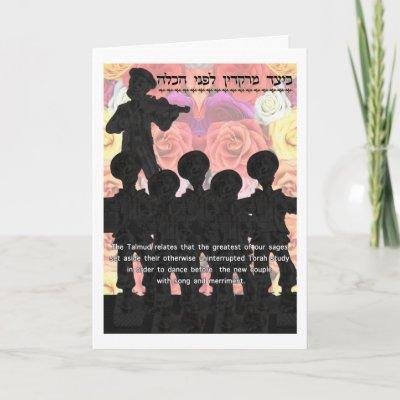 Jewish Wedding Chuppah Cards by heimishegreetings Wish your friends or