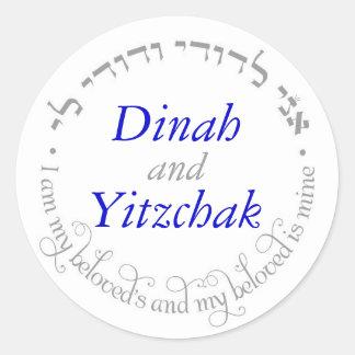Jewish Wedding monogram Classic Round Sticker