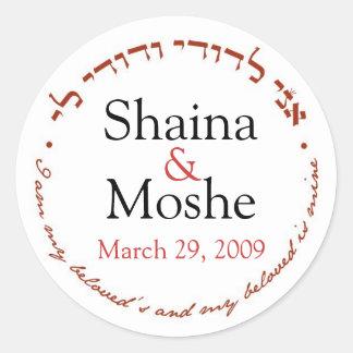 Jewish Wedding monogram Round Sticker