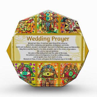Jewish Wedding Prayer Golden Hamsa Acrylic Award