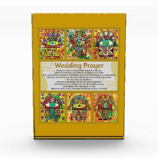 Jewish Wedding Prayer Golden Hamsa Acrylic Block Acrylic Award